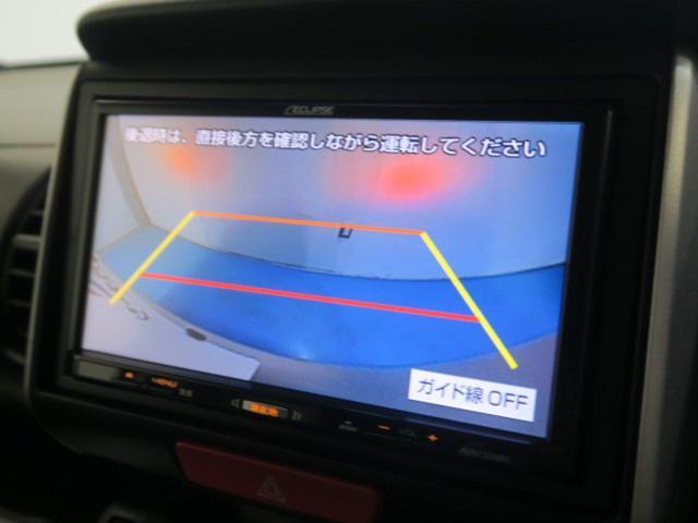 ホンダ N BOX G・Lパッケージ SDナビ バックカメラ ビルトインETC
