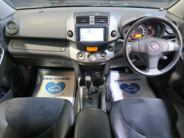 トヨタ ヴァンガード 240S Gパッケージ HDDナビ フルセグ