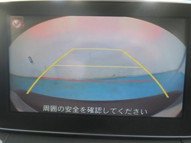 マツダ CX-3 XD コネクトナビ LEDヘッド