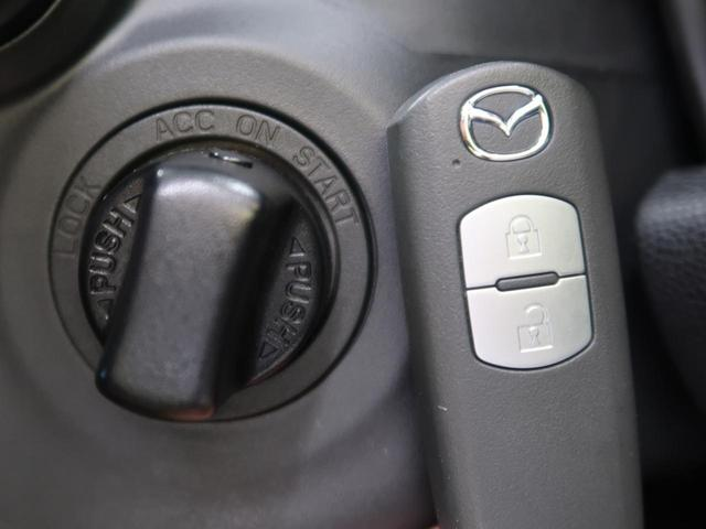 マツダ デミオ 13C-V スマートエディションII SDナビ スマートキー