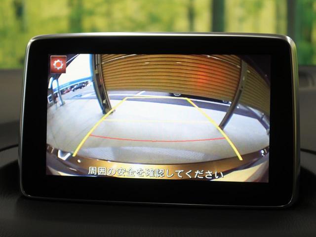 マツダ アクセラスポーツ 15Sツーリング 6MT 衝突軽減装置 コネクトナビ