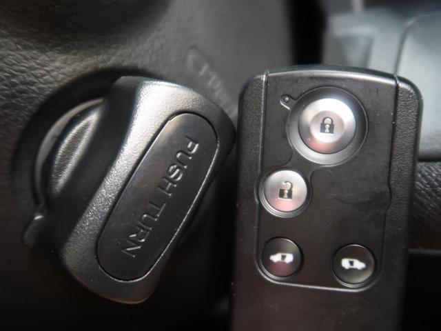 ホンダ ステップワゴンスパーダ Z クールスピリット 1オーナー 9型SDナビ 両側パワスラ