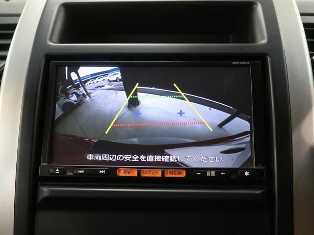 20Xtt 4WD 純正ナビ HID ワンオーナー 禁煙車(4枚目)