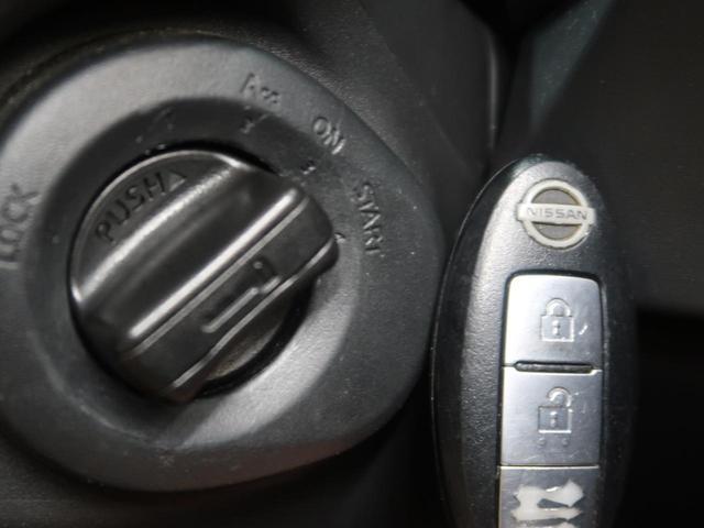20Xtt 4WD 純正ナビ HID ワンオーナー 禁煙車(5枚目)