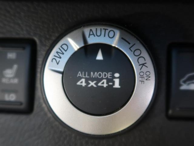20Xtt 4WD 純正ナビ HID ワンオーナー 禁煙車(6枚目)