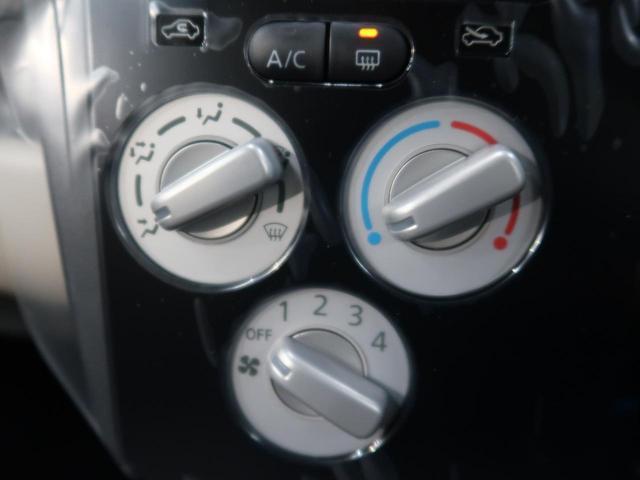 E e-アシスト 届出済み未使用車 シートヒーター キーレス(7枚目)