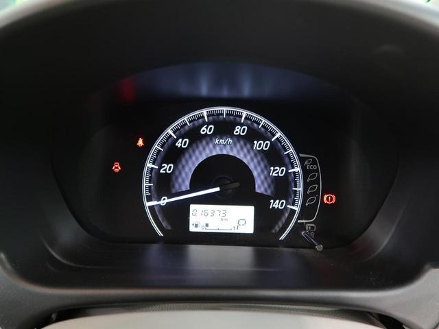 E e-アシスト 届出済み未使用車 シートヒーター キーレス(8枚目)