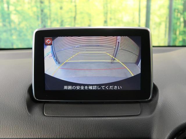 「マツダ」「デミオ」「コンパクトカー」「栃木県」の中古車4