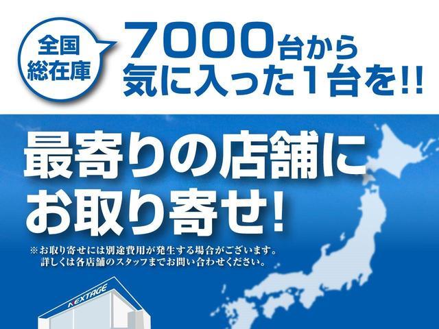 「マツダ」「デミオ」「コンパクトカー」「栃木県」の中古車48