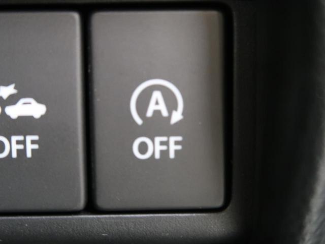 【アイドリングストップ】『停車時にブレーキを踏むことでエンジンを停止し、燃費向上や環境保護につなげるという機能です♪』よりエコなドライブをお楽しみいただけます☆