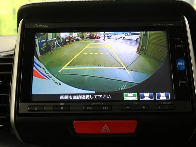 G・Lパッケージ 純正SDナビ 両側電動スライドドア(4枚目)