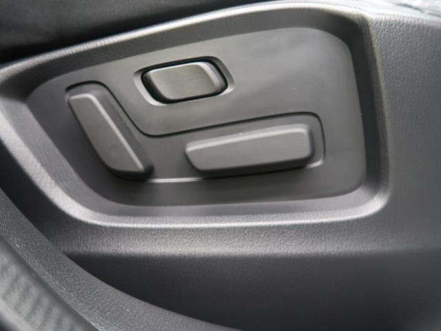 XD プロアクティブ 登録済み未使用車 コネクトナビ(6枚目)