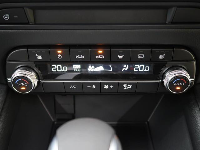 XD プロアクティブ 登録済み未使用車 コネクトナビ(8枚目)