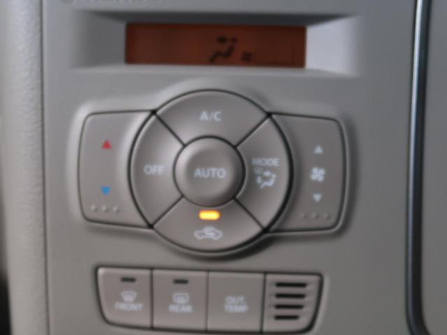 X 衝突軽減 シートヒーター スマートキー 禁煙車(8枚目)