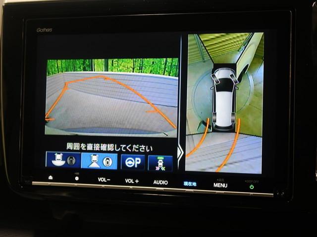 スパーダハイブリッド G・EX ホンダセンシング 特別仕様車(4枚目)