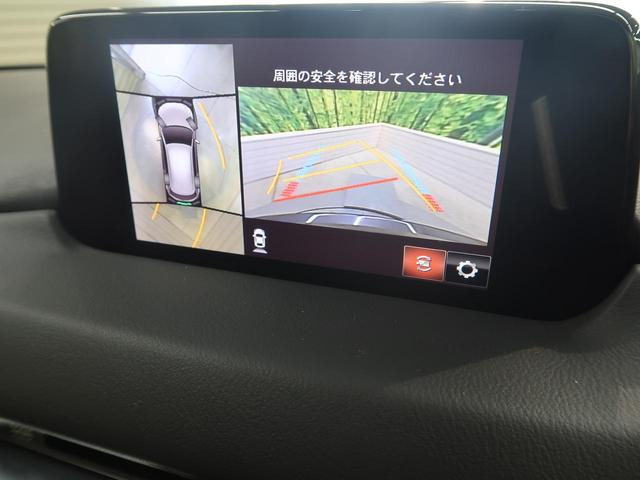 「マツダ」「CX-5」「SUV・クロカン」「栃木県」の中古車4