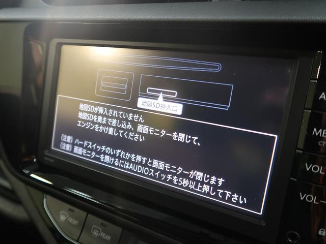 【純正SDナビ】CDの再生はもちろん、地デジにも対応しているのでドライブが快適になりますね!!