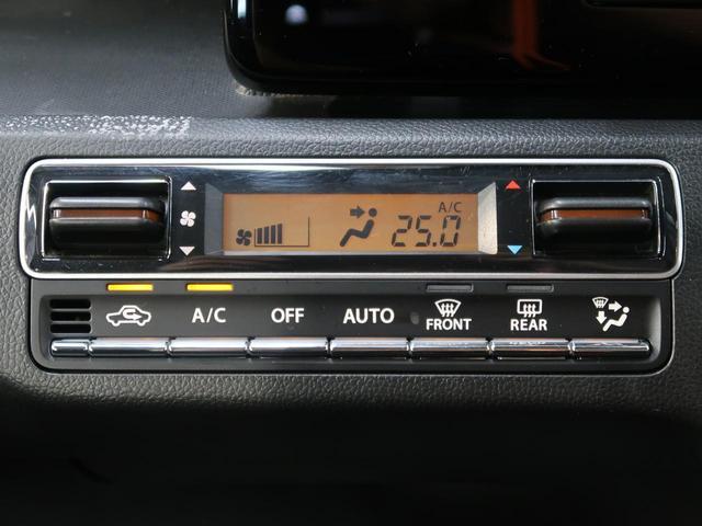 ハイブリッドT 衝突軽減装置 クルコン 純正15AW 禁煙車(7枚目)