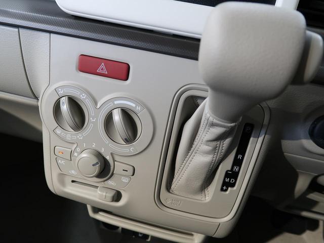 G 届出済み未使用車 衝突軽減装置 レーンアシスト(6枚目)