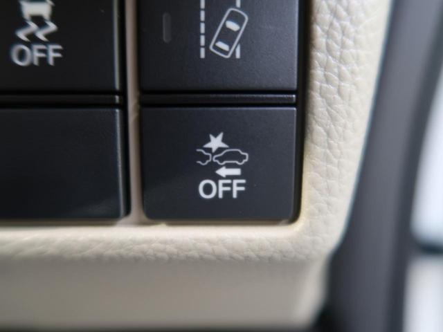 G・Lホンダセンシング 届出済み未使用車 電動スライドドア(5枚目)