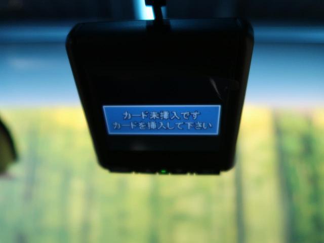 「ホンダ」「オデッセイ」「ミニバン・ワンボックス」「栃木県」の中古車54