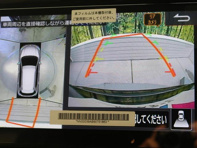 20Xi 社外10型ナビ 全周囲カメラ プロパイロット(4枚目)