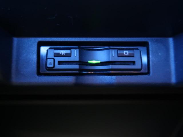 今や必需装備となりつつある、【ETC】搭載車!当店でセットアップが可能ですので、ご納車当日からご使用が可能です!高速道路料金のお支払いが楽々です