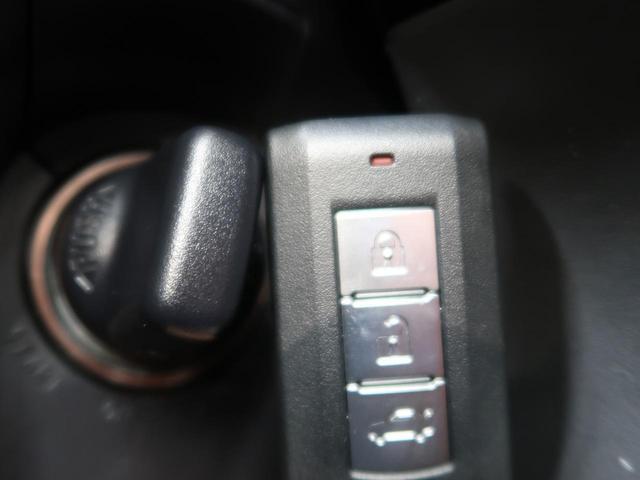 【スマートキー&プッシュスタート】鍵を挿さずにポケットに入れたまま鍵の開閉、エンジンの始動まで行えますので、一度使うと手放せないくらい便利です♪