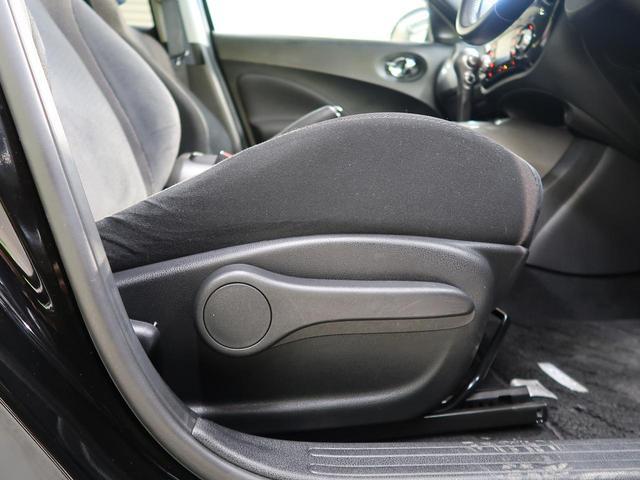 【シートヒーター】装備車☆寒い冬でも自然な暖かさでお体を包んでくれて、快適なドライブをお過ごしいただけます。心が冷め切ってしまったときでも、暖めてくれるでしょう♪