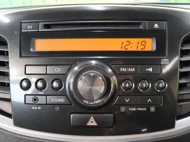 X 純正CDオーディオ オートエアコン スマートキー 禁煙車(3枚目)