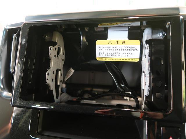 2.5S Aパッケージ 登録済み未使用車 両側パワスラ(3枚目)