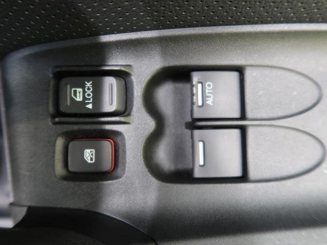 「ホンダ」「CR-Z」「クーペ」「栃木県」の中古車35