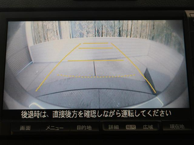 「ホンダ」「CR-Z」「クーペ」「栃木県」の中古車4