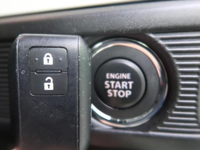 ハイブリッドG 届出済み未使用車 衝突軽減装置 バックソナー(12枚目)