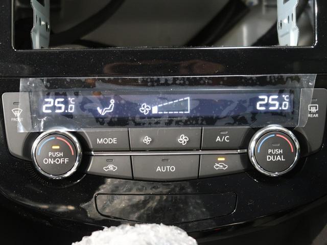 20Xi 登録済み未使用車 衝突軽減装置 全周囲カメラ(6枚目)