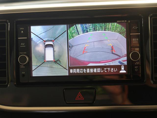 X 純正SDナビ 衝突軽減装置 ワンオーナー 禁煙車(4枚目)