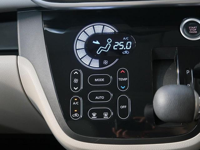 X 純正SDナビ 衝突軽減装置 ワンオーナー 禁煙車(8枚目)
