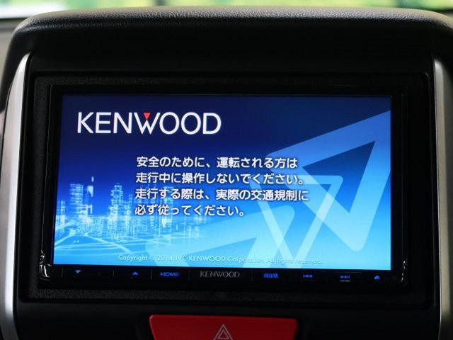 G・Lパッケージ 禁煙車 社外SDナビ 地デジ パワースライドドア  スマートキー ETC オートエアコン(3枚目)