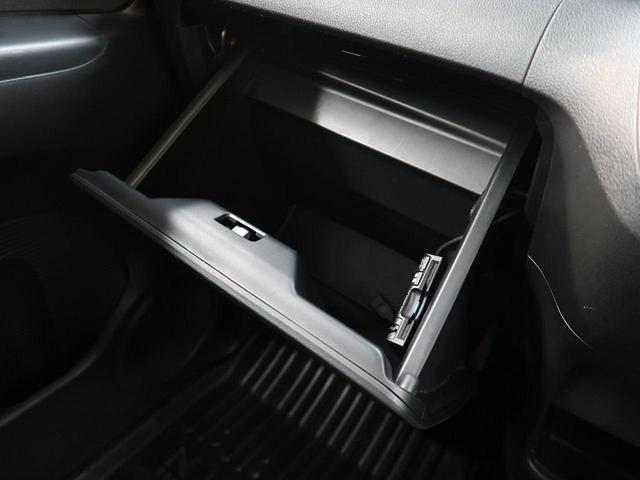 G・Lパッケージ 禁煙車 社外SDナビ 地デジ パワースライドドア  スマートキー ETC オートエアコン(42枚目)