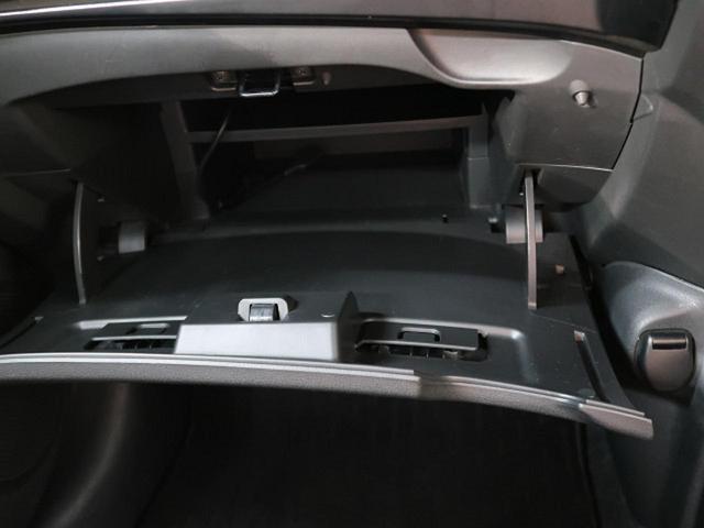 e-パワー X 禁煙車 衝突軽減 純正SDナビ オートライト(47枚目)