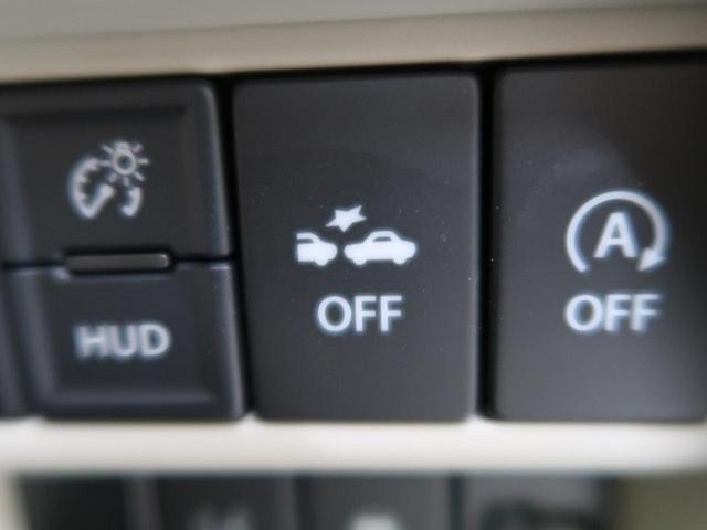 ハイブリッドFX セーフティパッケージ装着車 衝突軽減装置(4枚目)