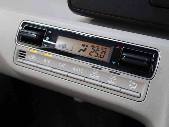 ハイブリッドFX セーフティパッケージ装着車 衝突軽減装置(6枚目)