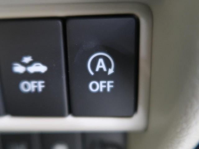 ハイブリッドFX セーフティパッケージ装着車 衝突軽減装置(23枚目)