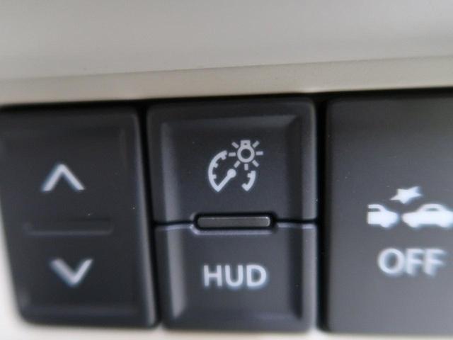 ハイブリッドFX セーフティパッケージ装着車 衝突軽減装置(24枚目)