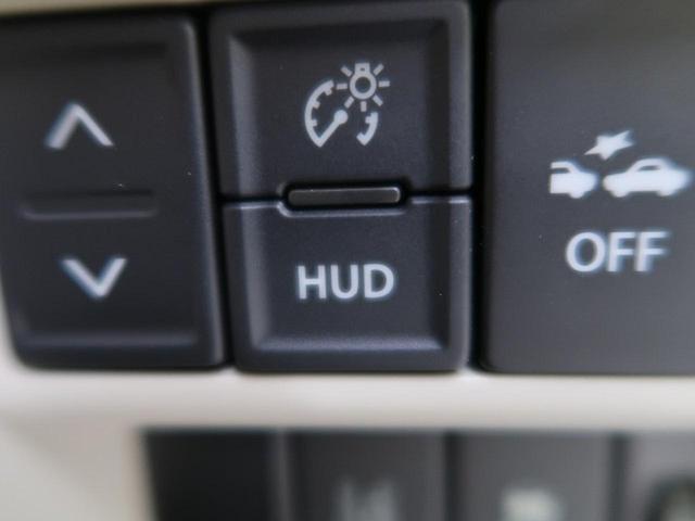 ハイブリッドFX セーフティパッケージ装着車 衝突軽減装置(25枚目)