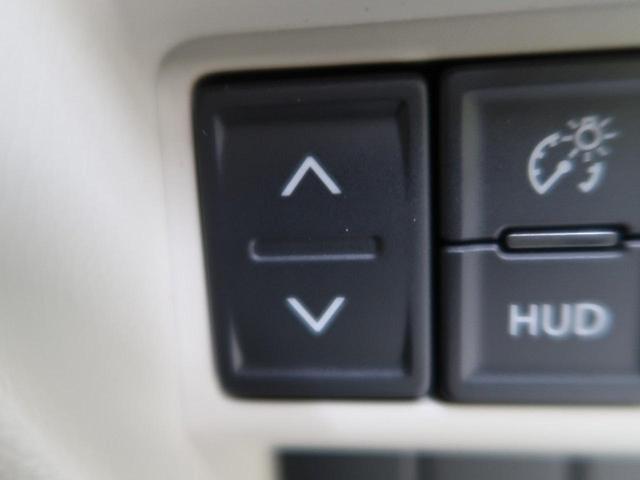 ハイブリッドFX セーフティパッケージ装着車 衝突軽減装置(26枚目)