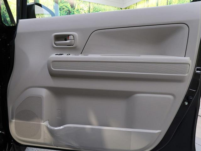 ハイブリッドFX セーフティパッケージ装着車 衝突軽減装置(41枚目)