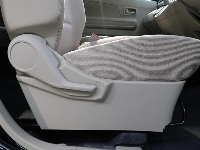 ハイブリッドFX セーフティパッケージ装着車 衝突軽減装置(42枚目)