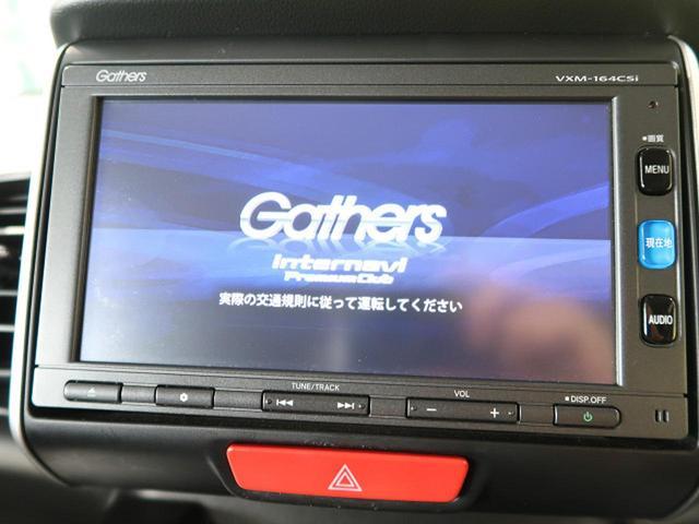 G・ターボLパッケージ 純正ナビ バックカメラ 電動スライド(3枚目)