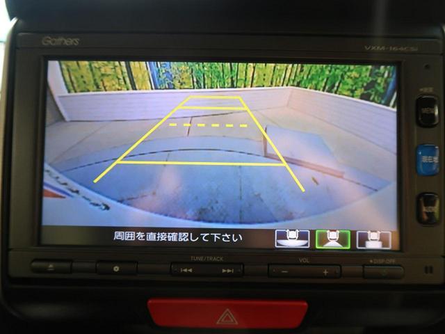 G・ターボLパッケージ 純正ナビ バックカメラ 電動スライド(4枚目)
